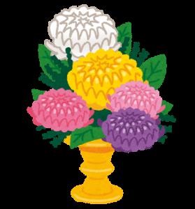 お盆のお供えの花
