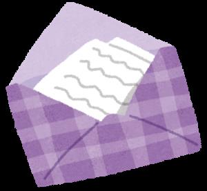 暑中見舞い手紙の書き方