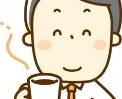 水筒のコーヒーが美味しい