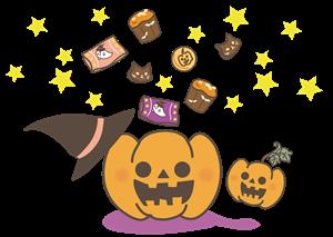 ハロウィンパーティーのグッズとアイデア
