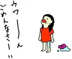 夜尿症の子供の原因