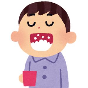 口内炎は塩水でうがいして治す