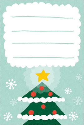 クリスマスカードが手作りで簡単