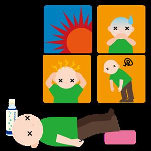 熱中症の頭痛