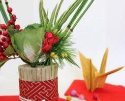 正月飾りの花