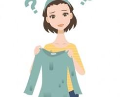 洋服のシミ取り方法
