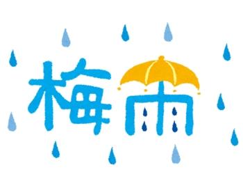 梅雨の由来