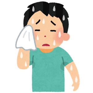 汗かき体質を改善する方法