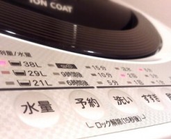 水着を洗濯機で乾燥や脱水